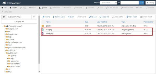 cPanel File Manager mp3 folder